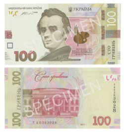 UKRAINE -  100 HRYVEN 2014 (UNC)