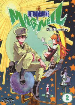 ULTRAMARINE MAGMELL -  (V.F.) 02