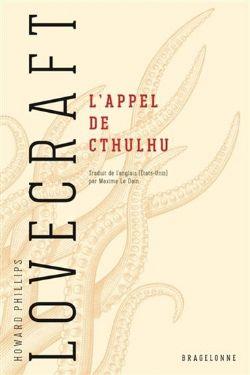 UNIVERS DE LOVECRAFT -  L'APPEL DE CTHULHU