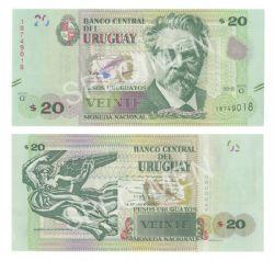 URUGUAY -  20 PESOS URUGUAYOS 2015 (UNC)