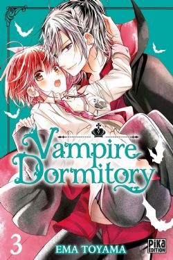 VAMPIRE DORMITORY -  (V.F.) 03