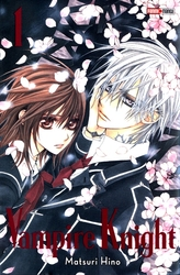 VAMPIRE KNIGHT -  INTÉGRALE VOLUME DOUBLE (TOME 01-02) (V.F.) 01