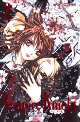VAMPIRE KNIGHT -  INTÉGRALE VOLUME DOUBLE (TOME 03-04) (V.F.) 02