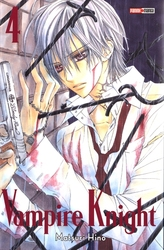 VAMPIRE KNIGHT -  INTÉGRALE VOLUME DOUBLE (TOME 07-08) 04