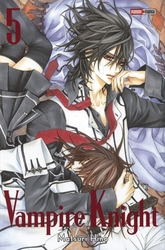 VAMPIRE KNIGHT -  INTÉGRALE VOLUME DOUBLE (TOME 09-10) (V.F.) 05