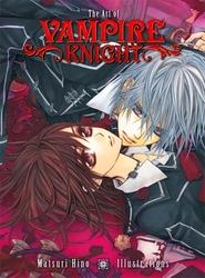 VAMPIRE KNIGHT -  THE ART OF VAMPIRE KNIGHT