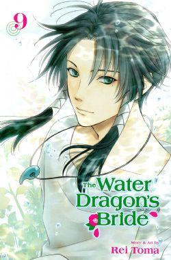WATER DRAGON'S BRIDE, THE -  (V.A.) 09
