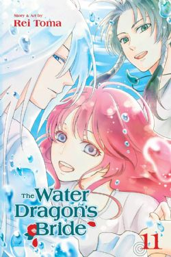 WATER DRAGON'S BRIDE, THE -  (V.A.) 11