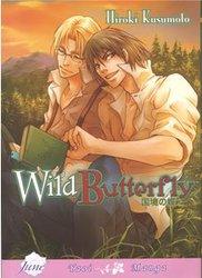 WILD BUTTERFLY (V.A.)