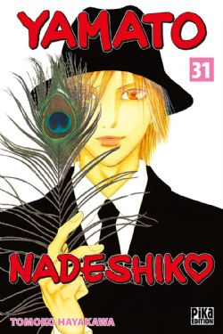YAMATO NADESHIKO -  (V.F.) 31