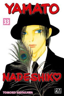 YAMATO NADESHIKO -  (V.F.) 33