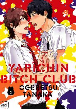 YARICHIN BITCH CLUB -  (V.F.) 03