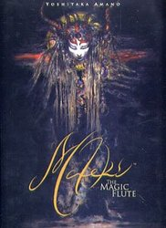 YOSHITAKA AMANO -  MATEKI - THE MAGIC FLUTE HC