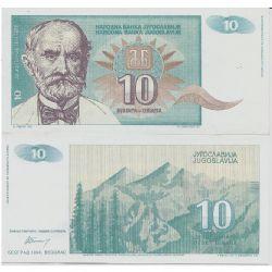 YOUGOSLAVIE -  10 DINARA 1994 (UNC)