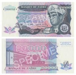 ZAÏRE -  20 000 ZAÏRES 1991 (UNC)